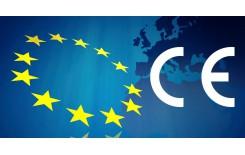 Медицинские сертификаты в Европе получены!
