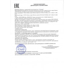 Комплект wellness устройств Deta RITM-20 M4, Deta AP-20 M4, Therapy 9