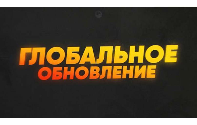 Новые программы за октябрь 2020 г.