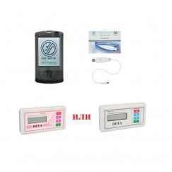 Комплект wellness устройств Deta RITM-20 M4+, Therapy 9, Deta Ritm-15 M1 или Deta AP-15 M1
